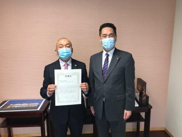 佐藤社長と新谷山陰NWC所長